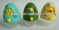 changing face egg candy toy