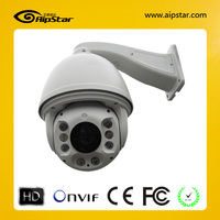 IP66 outdoor PTZ High Speed Dome Camera 150M long range IR distance