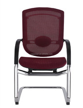 Marrit Chromed Aluminum Office Chair Without Wheels