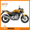 Cost-effective Competitive Price Motorcycle For Dayun
