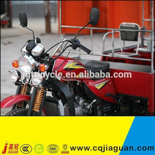 Hot-selling Passenger Three Wheel Motorcycle/Trike For Sale