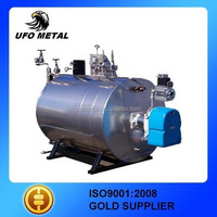 High quality full automatic thermax boiler (ISO 9001:2008)