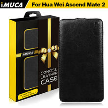 flip case for huawei ascend mate 2 case cover