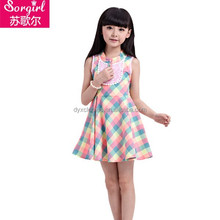 2015 girl's summer short cinderella dresses,provided by china supplier