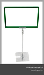 Wholesale Metal Poster Sign Holders Stand with Plastic frame
