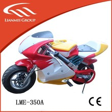 electric mini motorcycle for kids