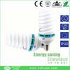 Full spiral 40W indoor energy saving lighting