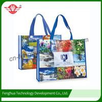 No Pollution 80Gsm Non Woven Shopping Bag