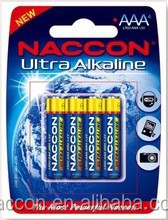 AAA LR03 1.5V Alkaline 1battery