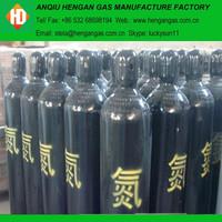 High quality 99.9%~99.999% N2, nitrogen gas, liquid N2