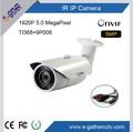 5 ip megapixel câmera de visão noturna super p2p livre câmera ip de monitoramento de software