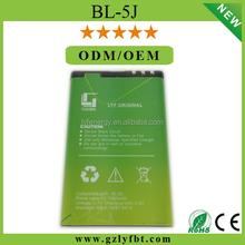 Battery For Nokia Lumia 520 X6 X1-00 N900 C3-00 Asha 200 201 302 5230 5800 BL-5J