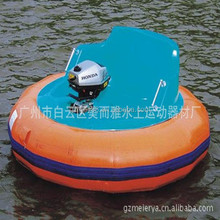 Safe entertainment water boat motor rubber bumper boat for sale(M-010)