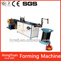 DWM-112 HY-2003 double wire forming machine , spoo roll double loop binding wire , double wire relieure