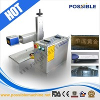 China eastern manufacturer 2015 micro sd memory card marking machine with low cost