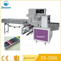 Good Performance packing machine for sewing thread DS-350X