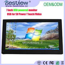 7 inch metal case tft lcd cheap usb touchscreen monitor ( YU705 )