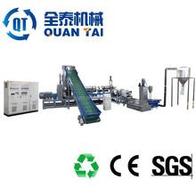 single screw plastic granulator