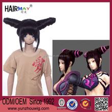 Unique cosplay wig with 2 corns