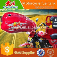 chinese popular new style antirust 3 wheel cargo trike gas tank