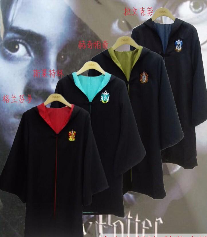 Harry porrter costume scarf (8).jpg