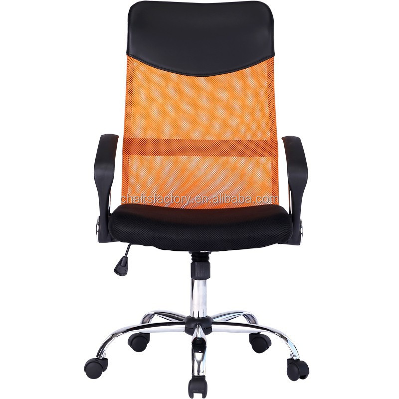Wholesale Executive Office Computer Chair Colorful Mesh