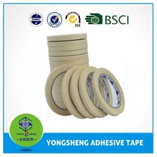 New arrival high quality brown masking tape factory directly offer