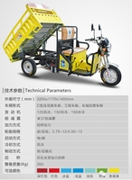3 wheel motorcycle tricycle /cargo tricycle / popular in the South America countries