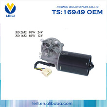 Bottom Price All Kinds Long Life electric motor vehicle