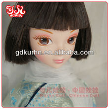 11.5 inch Chinese doll collection fashion gift