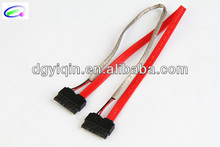 Serial ATA Cable with double 13pin power adaptor