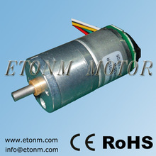 12 volt geared motor with encoder