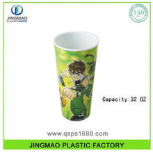 Plastic 3D Lenticular Cup