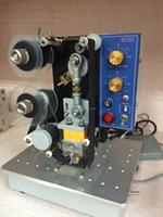 HP-241B COLOR RIBBON HOT PRINTING MACHINE