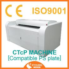 Similiar CRON 32 Channels ctp plate making machine