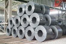 Hot Rolled Steel Coil-SS400