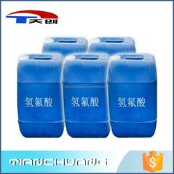 Factory supply high quality hf hydrofluoric acid for sale/hydrofluoric acid 70