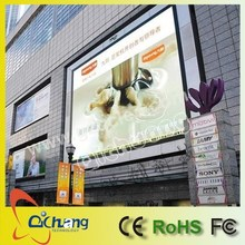 Outdoor xxx video china led video display , outdoor led display