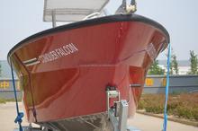 24ft aluminum fishing boat