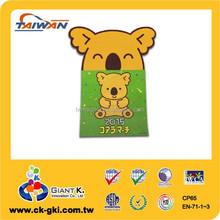 Promotional stylish cute animal tear off magnet calendar