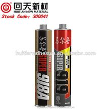 Huitian 918A pu foam sealant, pu glue, pu sealant for windshield