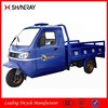 Alibaba China Supplier New Products Closed Cabin Three Wheel Motorcycle/Cabin Tricycle/Tricycle With Cabin
