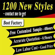 charming free shipping basketball boot sales
