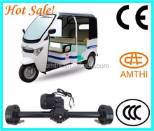 3 Wheel Tricycle Motor With Good Quality Semi Closed Driving Room,High Quality Bajaj Powered Wheel Motor,Amthi