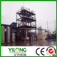 automatic purifying Used Cooking Oil for sale to get Biodiesel from UCO