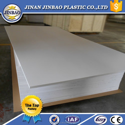 2015 factory new price hard foam 4x8 PVC sheet