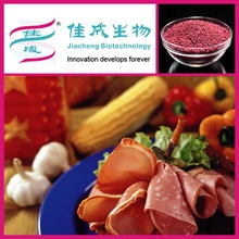 Red Koji Rice Red Yeast Rice Powder for original Meat product additive