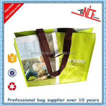 custom photo printing pp woven bag