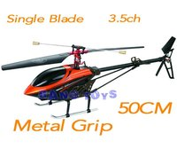 Single Blade RC Helicopter Metal Grip