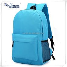 Wholesale Children School Bag/Latest Fashion School Bag